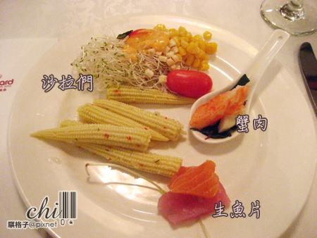 福華羅浮宮 聖誕新年餐