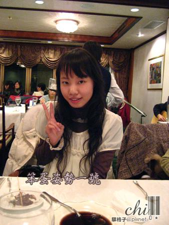 at 福華羅浮宮 聖誕新年餐