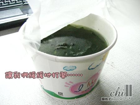海帶芽湯只要 10 塊!