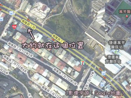 萬芳鴨血所在地~來自Google地圖
