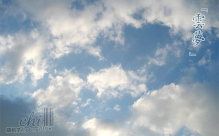 台北的天空 桌布縮圖