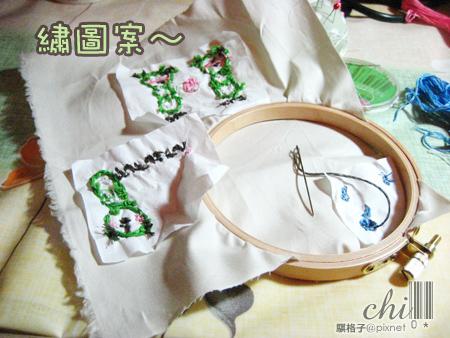 Pupushu 青蛙筆袋 製作過程