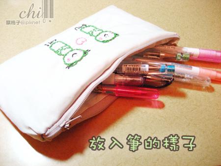 Pupushu 青蛙筆袋 放入筆的樣子