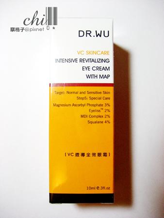 Dr. Wu VC 微導全效眼霜