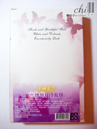 夢娜麗莎 六胜肽Q10面膜 包裝盒背面