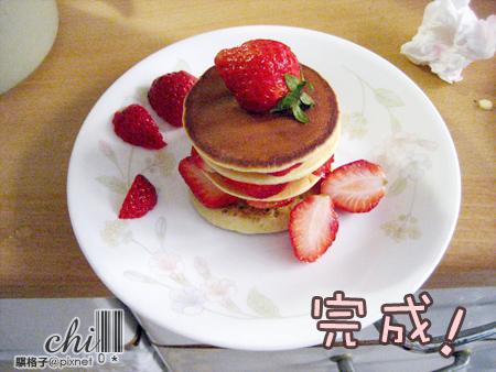 完成~草莓鬆餅塔