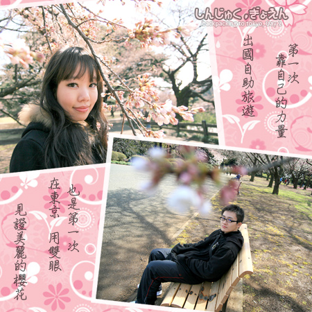 layout_08_s.jpg