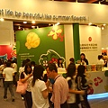 台南科技大學@ 2009新一代設計展