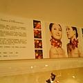 珠寶設計 @2009新一代設計展