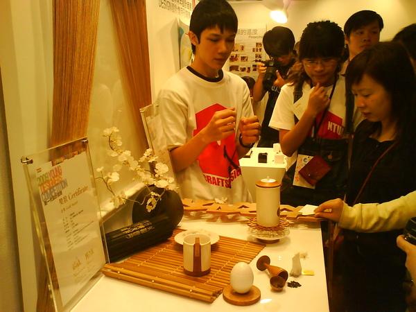 台藝大 平衡@2009新一代設計展