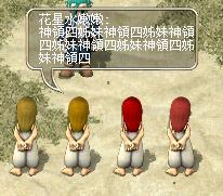 四胞胎 XD