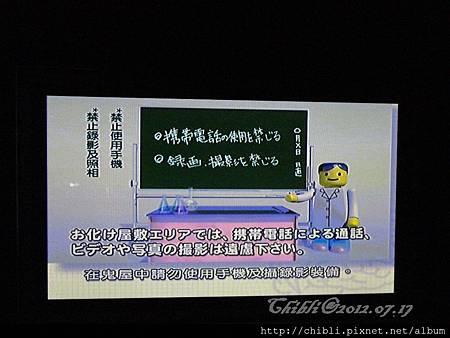 Image20120717_216