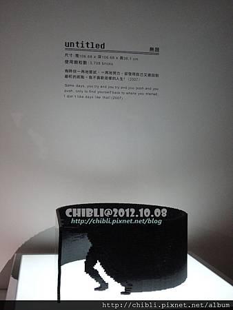 DSC00388