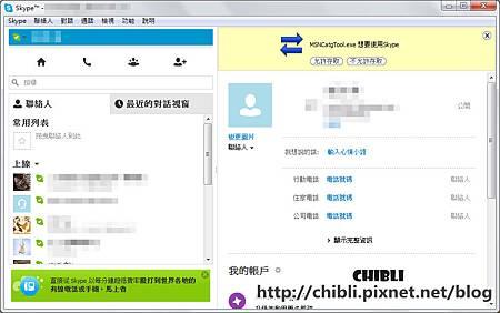 MWSnap002 2013-02-28, 15_07_10