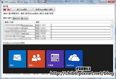 MWSnap003 2013-02-28, 15_09_17