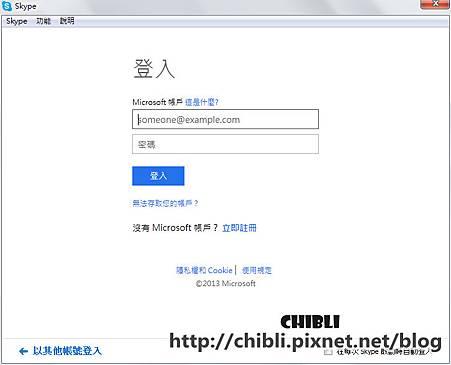 MWSnap007 2013-02-28, 16_11_43