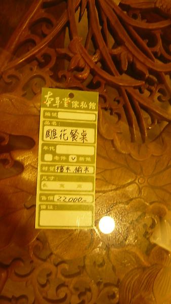 P1060530.JPG