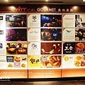 ATT 4 fun美食餐廳 (1).jpg