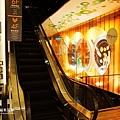 ATT 4 fun美食餐廳 (8).jpg