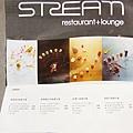 STREAM@ ATT 4 fun  (1).jpg