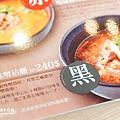麵家三士@ATT 4 fun (25).jpg