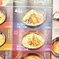 麵家三士@ATT 4 fun (28).jpg