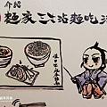 麵家三士@ATT 4 fun (33).jpg