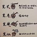 麵家三士@ATT 4 fun (34).jpg