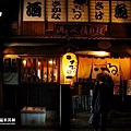 金澤菊一ODEN (27).jpg