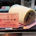ARINCO season roll春 (1).jpg