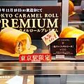 ARINCO season roll春 (2).jpg