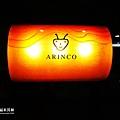 ARINCO season roll春 (5).jpg