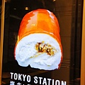 ARINCO season roll春 (16).jpg