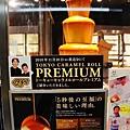 ARINCO season roll春 (17).jpg