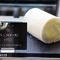 ARINCO season roll春 (21).jpg