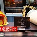 ARINCO season roll春 (23).jpg