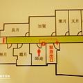 加賀屋個人湯屋 (10).jpg