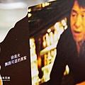 痞子英雄首部曲-全面開戰 (6).jpg