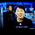 痞子英雄首部曲-全面開戰 (29).jpg