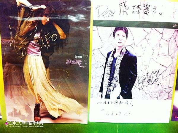 20111222人魚@飛碟電台 (2).jpg