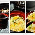 Shizuku壽司割烹-午間680套餐 (11).jpg