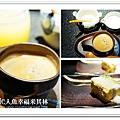 Shizuku壽司割烹-午間680套餐 (13).jpg