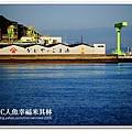 小豆島土庄港 (1)