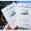 小豆島金氏世界紀錄最窄海峽-土澈海峽 (11)