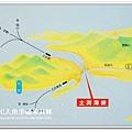 小豆島金氏世界紀錄最窄海峽-土澈海峽 (10)