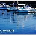 小豆島金氏世界紀錄最窄海峽-土澈海峽 (13)