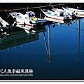 小豆島金氏世界紀錄最窄海峽-土澈海峽 (16)