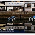 小豆島金氏世界紀錄最窄海峽-土澈海峽 (17)