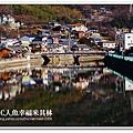 小豆島金氏世界紀錄最窄海峽-土澈海峽 (18)