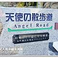天使散步道@小豆島 (16)